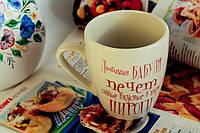 Чашка европа любимая бабушка