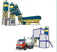 Модернизация и проектирование Бетоносмесительных Узлов (БСУ)