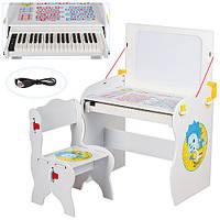 Детская парта с фортепиано Фиксики