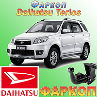 Фаркоп на Daihatsu Terios, фото 1