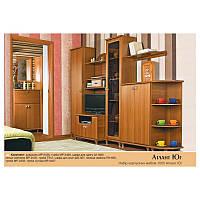 Атлант Юг набор мебели для гостиной (БМФ) венге тёмный/ светлый.
