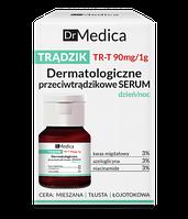 Bielenda Dr Medica АКНЕ дерматологическая сыворотка анти-акне день/ночь 30 мл