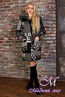 Женское шерстяное зимнее пальто с капюшоном р. S, M, L, XL арт. Делфи шерсть принт зима 8310