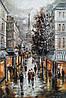 «О... этот сказочный Париж» картина маслом