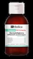 Bielenda Dr Medica АКНЕ дерматологическая очищающая эмульсия анти-акне лицо/декольте/спина 250 мл