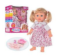 Кукла Ульяна интерактивная M 2139