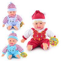 Кукла X 2418-2 хохотун, 2 цвета, в кульке, 42 см