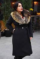 Пальто зимнее кашемировое больших размеров
