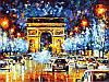 Картины по номерам 40×50 см. Вечерний Париж Художник Афремов Леонид