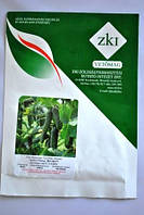 Огурец ZKI-104  100 cемян ZKI Seed (Венгрия)