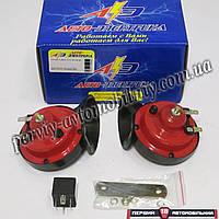 Сигнал с реле 12 V 1комплект=2 шт. ВАЗ 2101-07, легковые авто (Авто-Электрика)