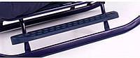 Подножки для санок ADBOR PICCOLINO синие