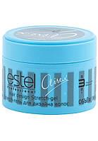 ESTEL Professional Stretch-гель для дизайна волос AIREX 65 мл