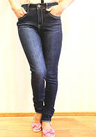 Женские джинсы зауженные с высокой посадкой