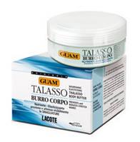 Питательное масло для тела от растяжек ТАЛАССО
