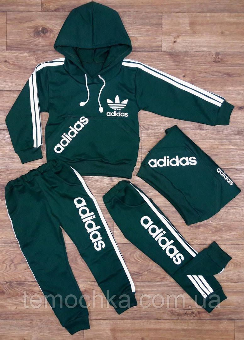 Спортивный костюм Adidas. зелёный.