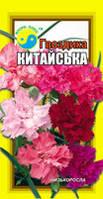 """ГВОЗДИКА КИТАЙСЬКА ТМ """"Флора Плюс"""""""