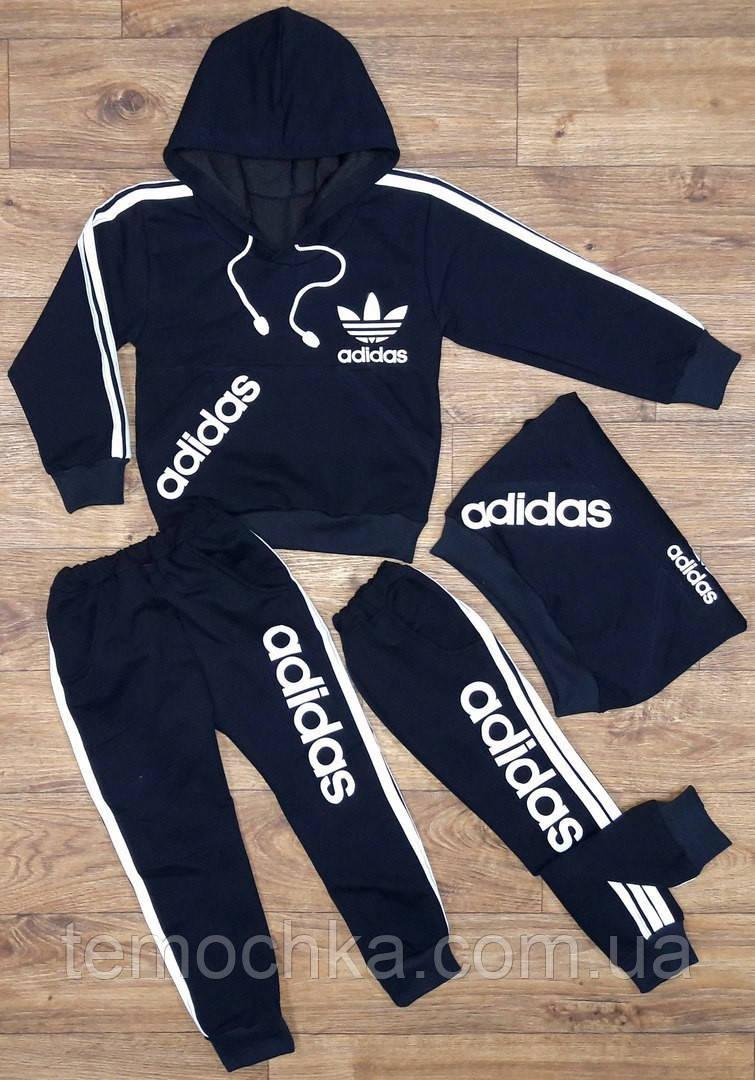 Спортивный костюм Adidas.чёрный.
