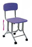 Подросткам кресло стул растишка Sun