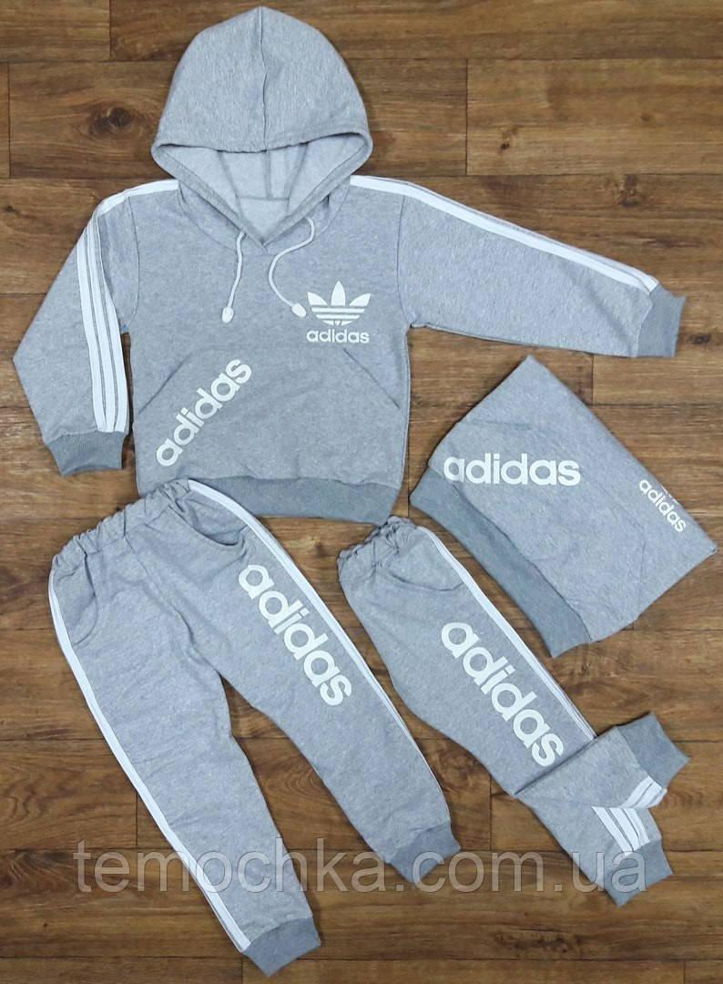 Спортивный костюм Adidas.серый.