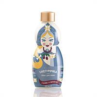 Пена для ванны с ароматом сливы и ванили «Снегурочка»