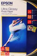 Бумага для фотопринтера Epson Ultra Glossy (C13S041943)