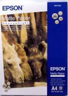 Бумага для фотопринтера Epson Matte Paper-Heavyweight (C13S041256)