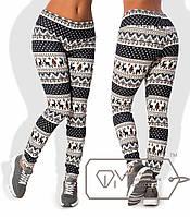 Ультра модные женские брюки (узкие, трикотаж на меху, принт зимние мотивы) РАЗНЫЕ ЦВЕТА!
