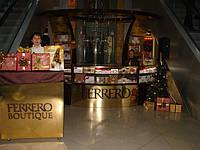 МК по упаковке и декорированию подарков от FERRERO.