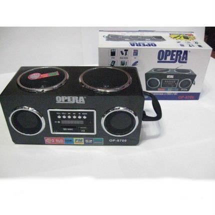 Радиоприемник — портативная акустика Opera OP-8706   f, фото 2