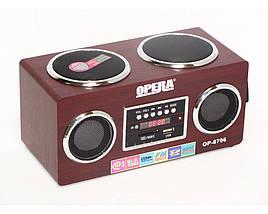 Радиоприемник — портативная акустика Opera OP-8706   f, фото 3