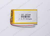 Аккумуляторная батарея для планшета Li-Polymer 3.7V, 2000mAh, 90*53*3мм