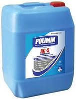 Полимин АС 5 / 10 литров Грунтовка для оснований с повышенным водопоглощением