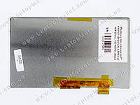 "Матрица для планшета 7"" FY07021DH26A29-1-FPC1-A, 164*97мм, 1024x600, 30pin"