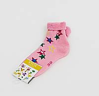 Носки детские махровые для девочек