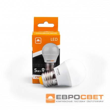 Лампа светодиодная Евросвет шар P-5-3000-27  5вт 230V