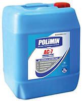 Полимин АС 7 / 10 литров Грунтовка глубокого проникновения