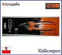 Кабелерез NEO 01-510
