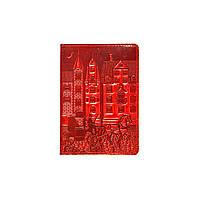 """Обложка на паспорт из натуральной кожи """"Город красный"""""""