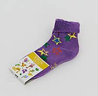 Носки детские махровые 14-16см