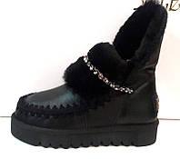 Угги женские Ugg Original мини кожаные с мехом черные, бежевые Ug0028