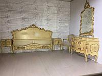 Спальня в стиле рококо,барокко. Италия.