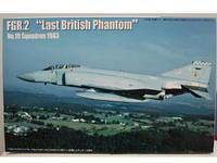FGR.2 'Last British PHANTOM' 1/72 FUJIMI 72193