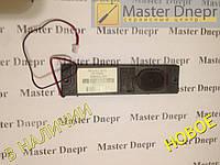Динамики HP 620