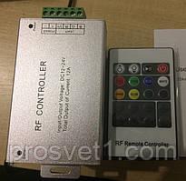 Контроллер RGB 12A /20 кнопок