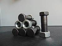 Болт 12-15-29(24*70*1,5) крепления бортовой до рамы ТДТ 55