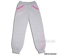 Детские брюки для девочки Габби Спорт-1 10049 128