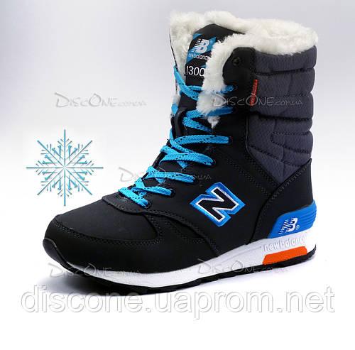 Зимние кроссовки New Balance 1300, унисекс, высокие, на меху, серые