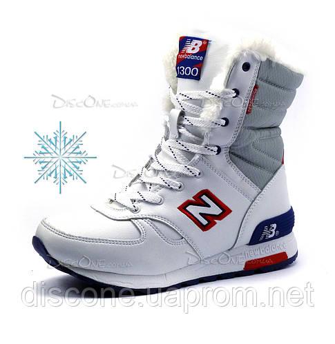 Зимние кроссовки New Balance 1300, унисекс, высокие, на меху, белые