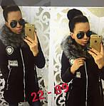 Женская куртка зима, синтепон, р-р S; M; L, фото 2